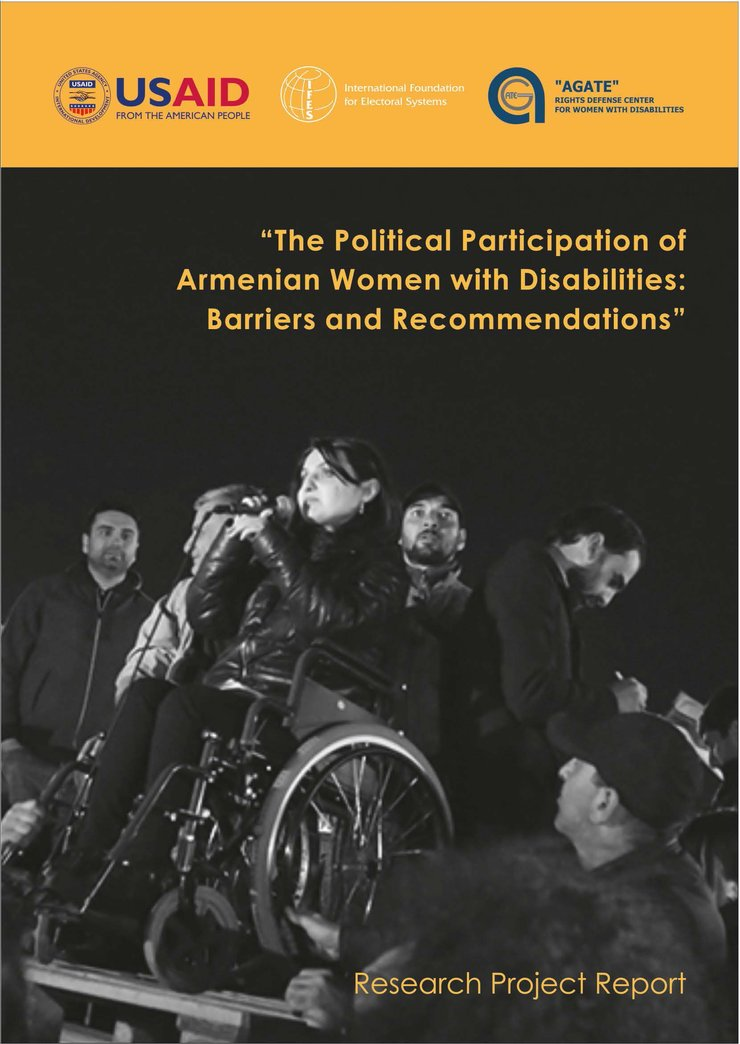 Cover of the report shows a woman using a wheelchair who is speaking into a microphone