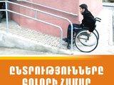 Equal Access in Armenia