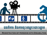 Voter Registration of Person with Disabilities in Cambodia
