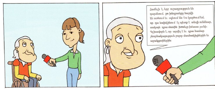 Shown is a comic strip with two panels. In the left panel is a woman using a wheelchair and a woman (a journalist) holding out a microphone. In the panel on the right, there is a close-up of the woman using a wheelchair, speaking Georgian.