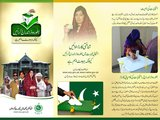 Voter Education Pamphlet