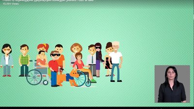 Cartoon persons with disabilities stand together. There is an inset sign language interpreter