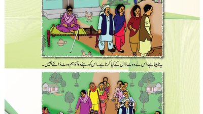 The top illustration shows a woman using a cane left behind at home. The bottom shows her waiting in line to vote.