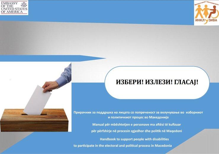 A hand casts a ballot in a ballot box