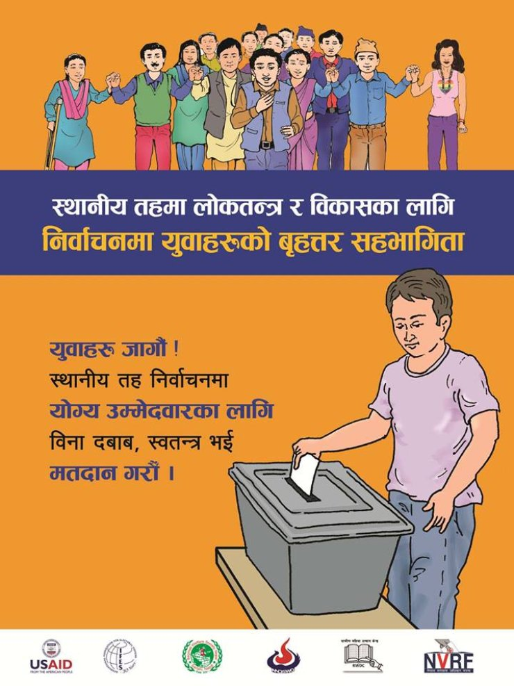 A man casts his ballot while others watch