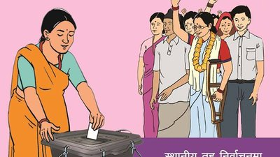 A woman puts a ballot into a ballot box while people watch