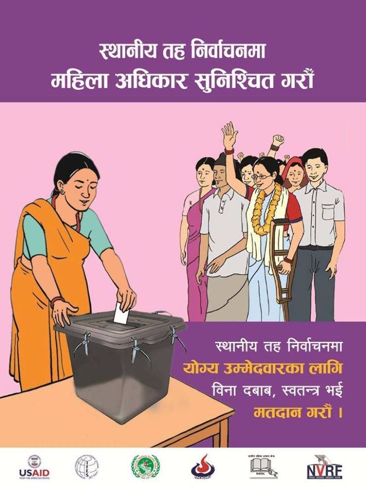 A woman puts a ballot into a ballot box while people watch