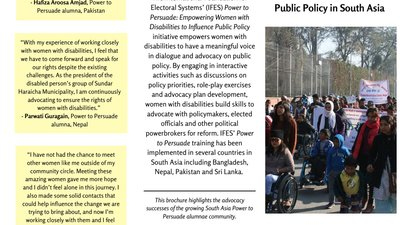 Page one of the Power to Persuade brochure, an accessible PDF of which is attached below.