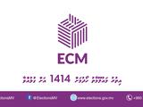 Voter Safety & Motivation in the Maldives