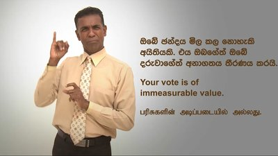 Voter Information for Deaf Communities