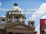 Serbian COVID-19 Voter PSA