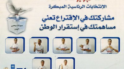 The top left of the poster shows a dove dropping a ballot into a ballot box. To the right is Arabic writing; below are a series of 7 photos, each showing a sign in Yemeni Sign Language, encouraging deaf communities to vote.