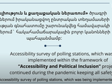 Conducting a Polling Station Accessibility Audit in Armenia