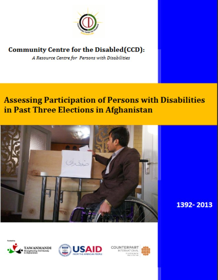 Cover of the report shows a wheelchair-user casting a ballot