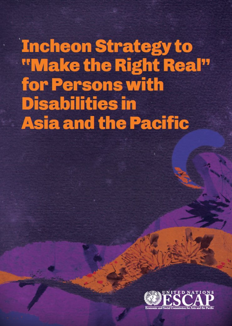 The title is at the top and bright orange against a dark purple, textured background. The UN ESCAP logo is in white in the lower right corner.